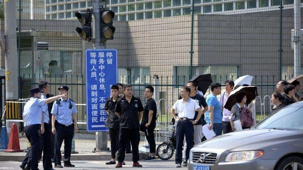 Explosion At US Embassy In Beijing, China